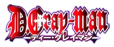 d-gray-man-logo